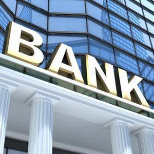 Банки Белоярского