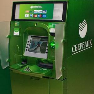 Банкоматы Белоярского