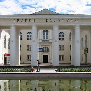 Дворцы и дома культуры Белоярского