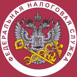 Налоговые инспекции, службы Белоярского