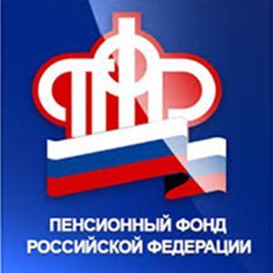 Пенсионные фонды Белоярского