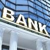 Банки в Белоярском