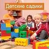 Детские сады в Белоярском