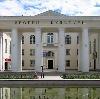 Дворцы и дома культуры в Белоярском