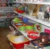 Магазины хозтоваров в Белоярском