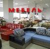 Магазины мебели в Белоярском