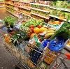 Магазины продуктов в Белоярском