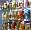 Парфюмерные магазины в Белоярском