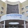 Поликлиники в Белоярском