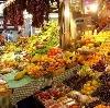 Рынки в Белоярском
