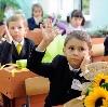 Школы в Белоярском