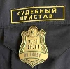 Судебные приставы в Белоярском