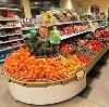 Супермаркеты в Белоярском