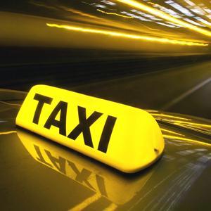 Такси Белоярского